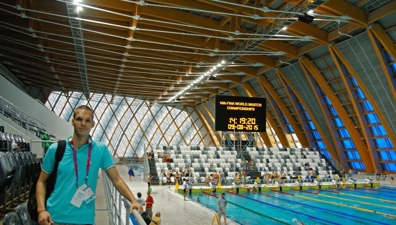 Чемпионат мира по плаванию в Казани
