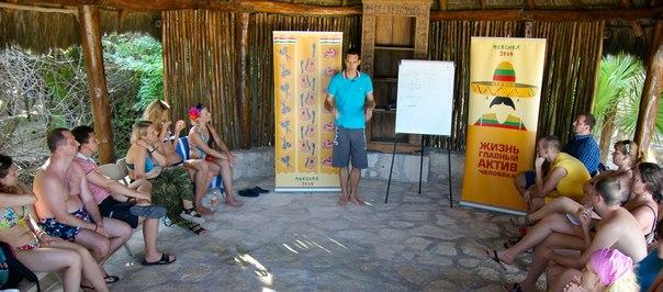 Плавательный лагерь в Мексике